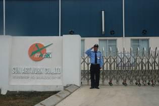 Bảo vệ nhà máy xí nghiệp